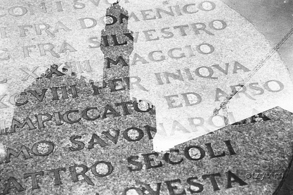 Джироламо Савонарола - фанатик или пророк?