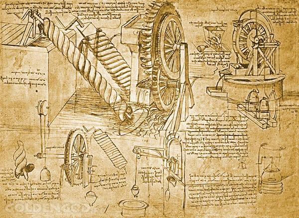 Выставка Леонардо 2019. Палаццо Веккьо. Атлантический кодекс